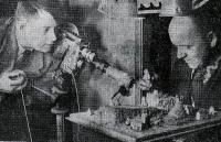 flohzirkus-filmaufnahme-1953